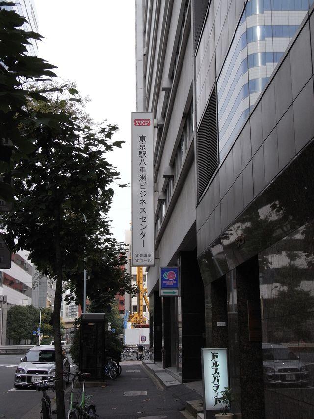 大学院東京説明会_c0025115_23351293.jpg
