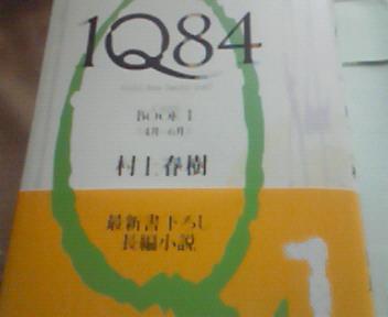 f0057324_13371217.jpg
