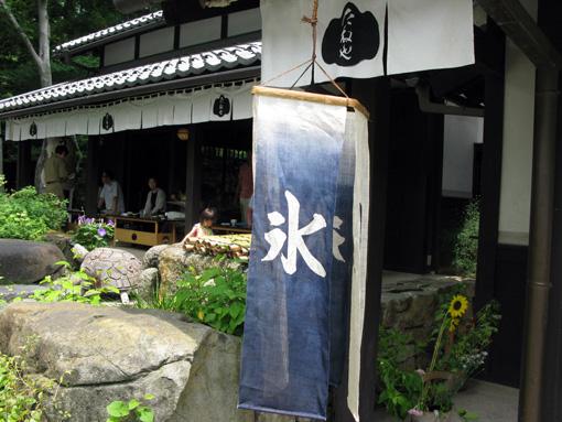 近江八幡_f0129726_225554100.jpg