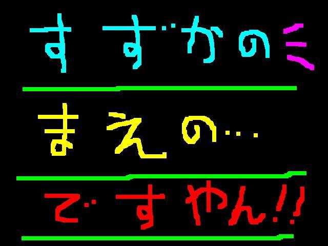 f0056935_2135336.jpg