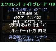 b0184437_3161183.jpg