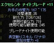 b0184437_3165325.jpg