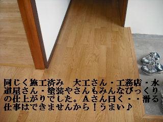 f0031037_20203724.jpg