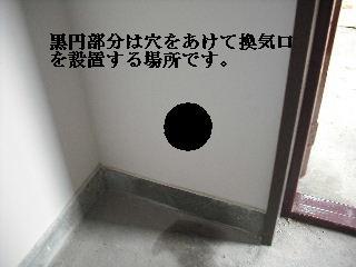 f0031037_2021223.jpg