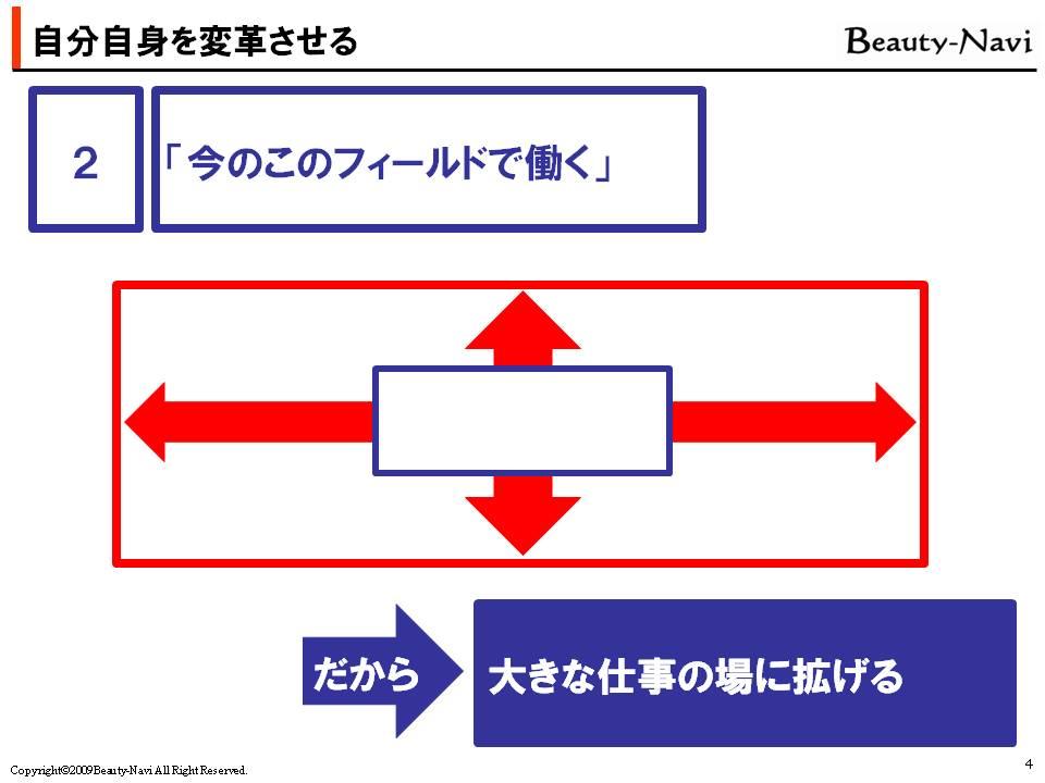 b0182540_162426.jpg