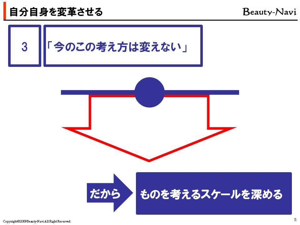 b0182540_163981.jpg