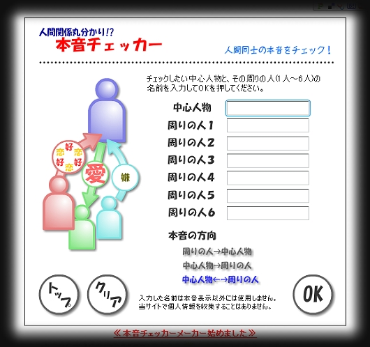 b0002644_149513.jpg