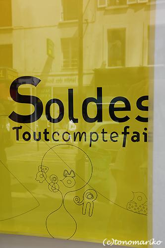 フランス、大セール解禁♪_c0024345_77347.jpg