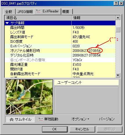 f0112952_2361052.jpg