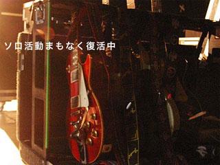 まもなく復活中の民生さんの「Fantastic OT9」と「寺田」を聴く♪_b0046357_2375689.jpg