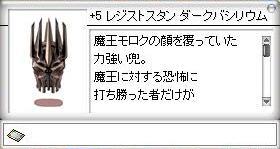 c0188279_1102196.jpg
