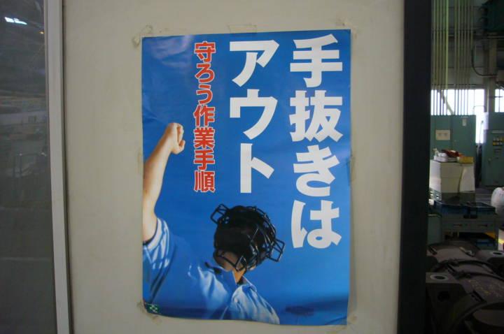 http://pds.exblog.jp/pds/1/200906/27/91/b0170891_1195939.jpg