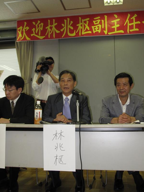 前中国侨联主席林兆枢访问日本 和新老侨领话三情_d0027795_14265643.jpg