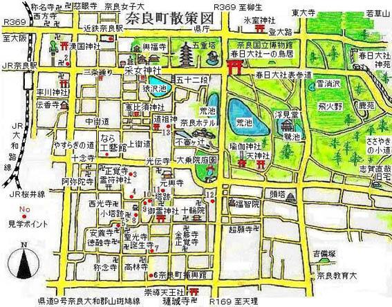 奈良町 2:古い街並_e0054299_12184059.jpg