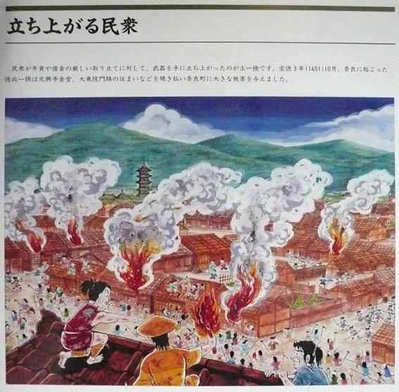 奈良町 2:古い街並_e0054299_12223353.jpg