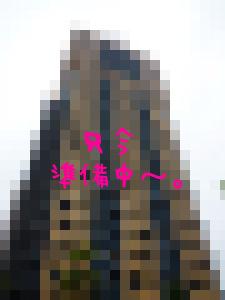 f0126903_23523538.jpg