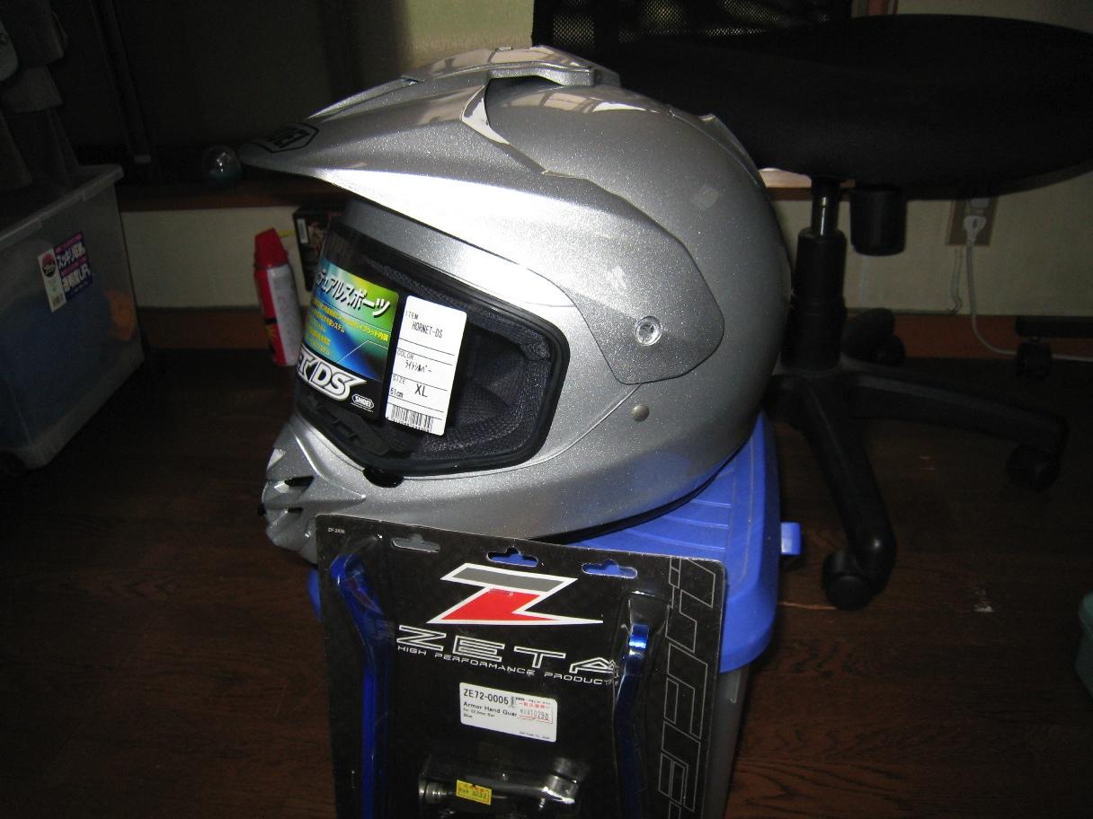 ヘルメット購入_f0141609_15354563.jpg