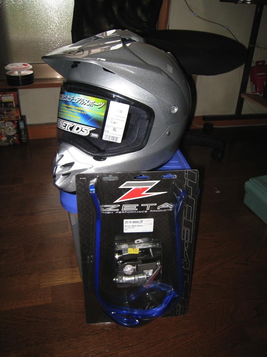 ヘルメット購入_f0141609_15355543.jpg