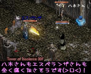 f0072010_2002863.jpg