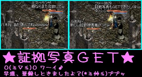 f0072010_2012486.jpg