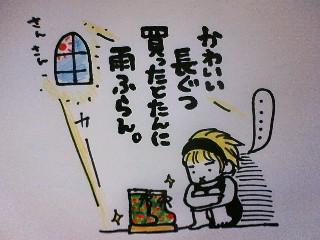 f0115311_0353180.jpg