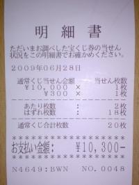 b0003613_20302693.jpg