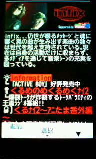 『くるナイ2 』&番外編_b0183113_12562293.jpg