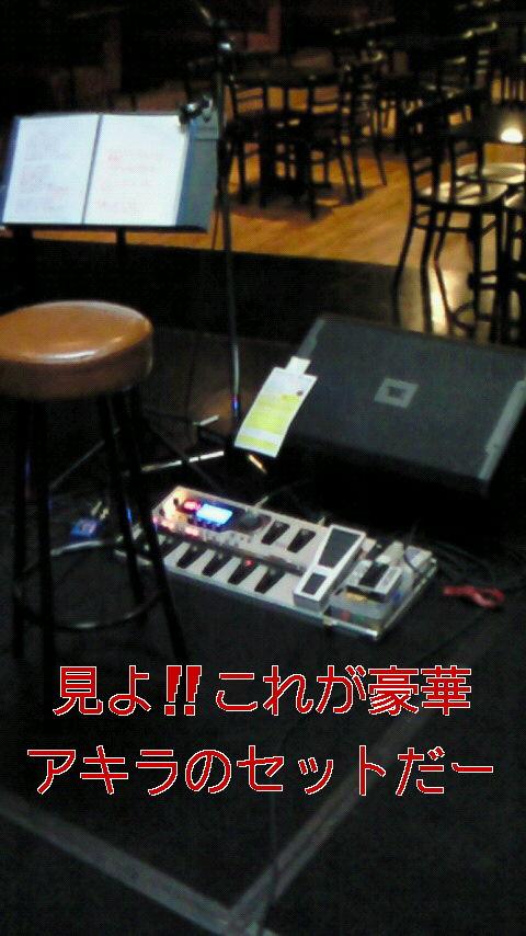 福岡ライブありがとう~AKIRA_b0183113_15504643.jpg