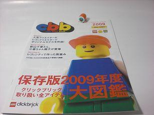 b0188713_16504819.jpg