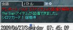 b0091923_1873194.jpg