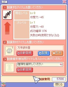 d0081124_18372736.jpg
