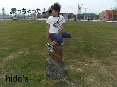 f0085327_22261280.jpg