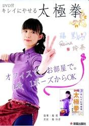 7月スタート☆日曜新クラスと6月の新刊本_b0159631_152254.jpg