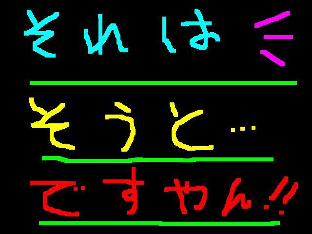 f0056935_12383916.jpg