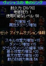 b0184437_1441317.jpg
