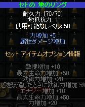 b0184437_1445394.jpg