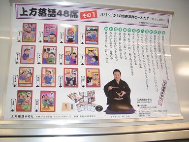 京都・鞍馬へ_c0085539_1549376.jpg