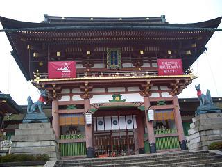 京都・伏見稲荷と松尾大社_c0085539_2024285.jpg