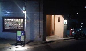 五反田_a0044241_10293814.jpg