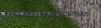 f0101845_9441468.jpg