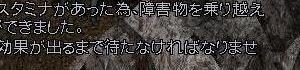 f0101845_944830.jpg