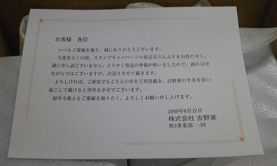 b0043454_1592036.jpg