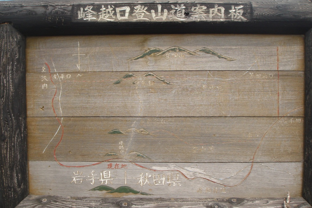 f0137955_183087.jpg
