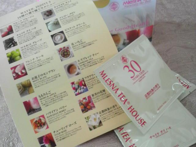 満腹土産 女の子の好きな香り_c0185356_17572311.jpg