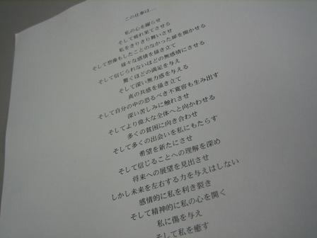 f0194957_23445457.jpg