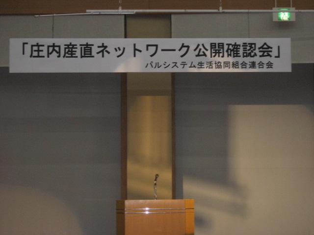 公開確認会の始まり~~~!!!_c0196062_1521251.jpg