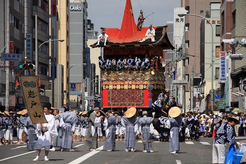 京都 祇園祭2008年 山鉾巡行_c0196076_136288.jpg
