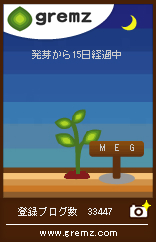 d0134977_104424.jpg