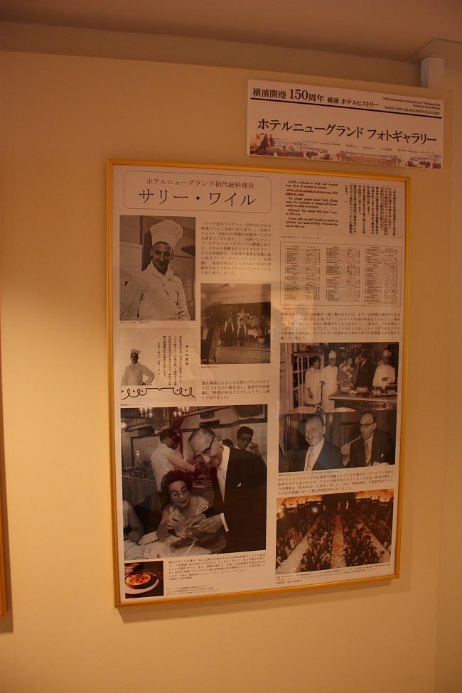 ホテル ニューグランド (横浜)_d0150287_21191266.jpg