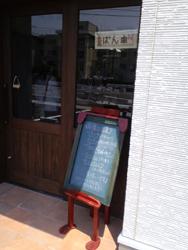 Cafe meeting_a0123191_1154055.jpg